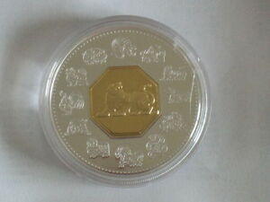 1998 Year of the Tiger Canadian Lunar Coin