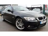 ***BMW 3 SERIES £249 A MONTH GOOD CREDIT BAD CREDIT NO CREDIT CAR FINANCE AVAILABLE***