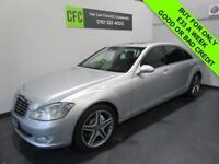 2009 MERCEDES-BENZ S CLASS 3.0 S320 L CDI AUTO DIESEL BUY FOR £33 A WEEK FINANCE