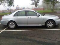 2004 Silver Rover 75