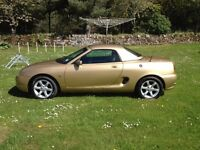 MGF STEPTRONIC GOOD WORKING ORDER NEW MOT GOOD CONDITION