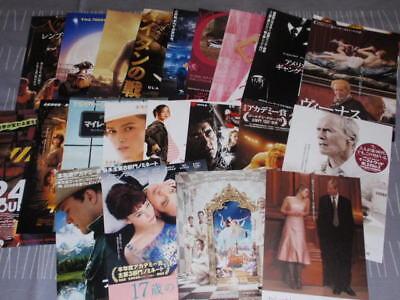 Academy Awards Party Decorations (OSCARS Japan flyer x50 ACADEMY AWARDS party decorate $1 Clint Clooney)