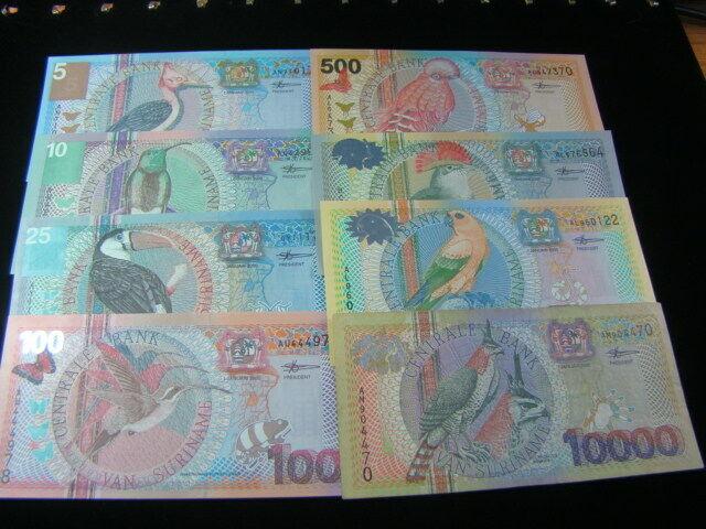 Suriname 2000 5-10000 Gulden Banknotes Gem Uncirculated Pick#146-153