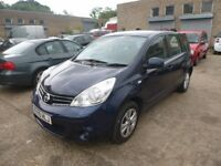 NISSAN NOTE - EY10HLJ - DIRECT FROM INS CO