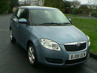 08 REG SKODA FABIA 1.2 HTP 12v 2- 3 DOOR HATCHBACK IN METALLIC BLUE HPI CLEAR