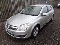 VAUXHALL ASTRA 1.6 DESIGN 2008 5 DOOR SILVER 100,000 MILES M.O.T 16/02/18 EXCELLENT CONDITION