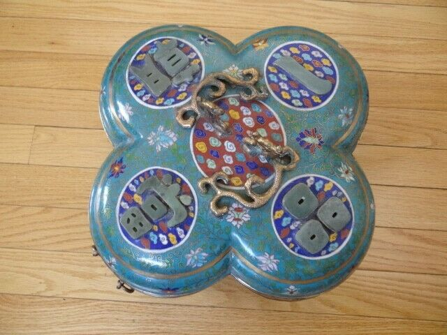 Very Fine Large Antique Chinese Cloisonne Jade Characters Box  Dragons Handle