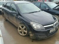 VAUXHALL ASTRA MK5 1.7 CDTI 2004-2009 BREAKING FOR SPARES TEL 07814971951
