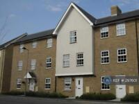 4 bedroom house in Dove House Meadow, Sudbury, CO10 (4 bed)