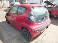 CITROEN C1 - LV56SYO - DIRECT FROM INS CO