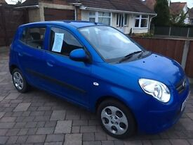 KIA PICANTO -CHILL PACK - LOW MILEAGE - GOOD CONDITION- ONE OWNER- FULL SERVICE HISTORY.