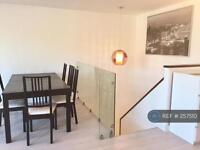 2 bedroom flat in Talbot Road, London, W2 (2 bed)