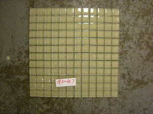 Glass Mosaic only $3 Clearance