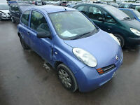 2005 Nissan Micra 1.2 16v SE DAMAGED SALVAGE SPARES OR REPAIRS PARTS
