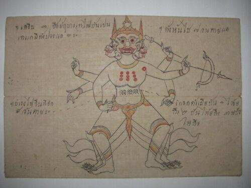 Antique Thai Medical / Samut Khoi Paper Drawing with Script