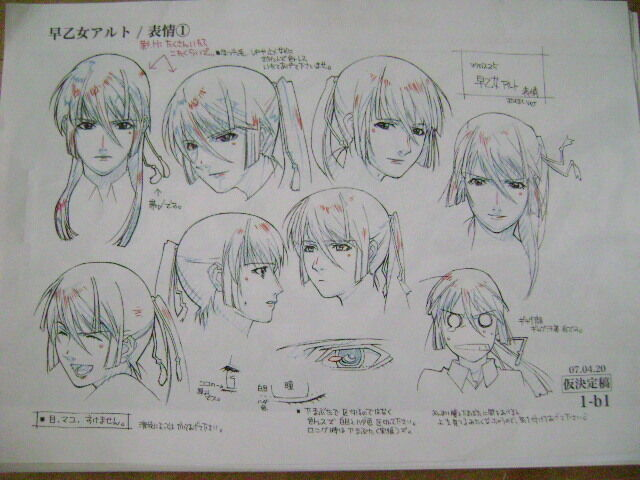 MACROSS F FRONTIER ANIME PRODUCTION ART SETTEI SHEETS