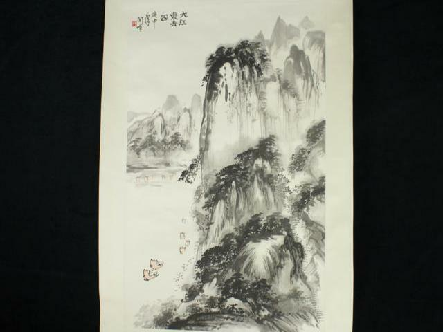 NobleSpirit {3970} Chinese Scroll Qiou Tao Feng Landscape Mountain Painting