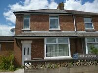 5 bedroom house in Street, Rodbourne, Swindon, SN2 (5 bed)