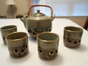 Oriental / Herbal Tea Set