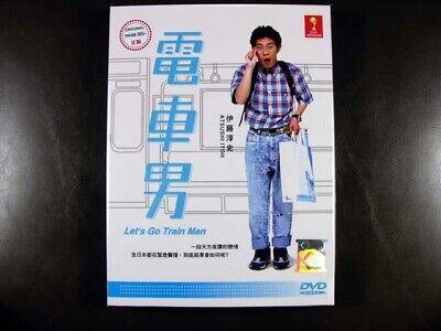 Japanese Drama Densha Otoko DVD English Subtitle