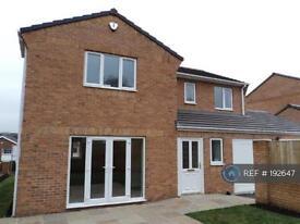 4 bedroom house in Ossett, Wakefield, WF5 (4 bed)
