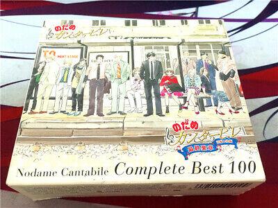 Nodame Cantabile - Complete Best 100 ESCL 3425~9 JAPAN CD