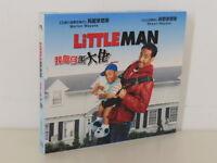 Little Man VCD