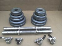 Metal Dumbbell barbell Weights and Bars 40.3 lb's 18 kg approx - Heathrow