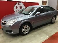 Vauxhall Vectra MANUAL EXCLUSIV (silver) 2007