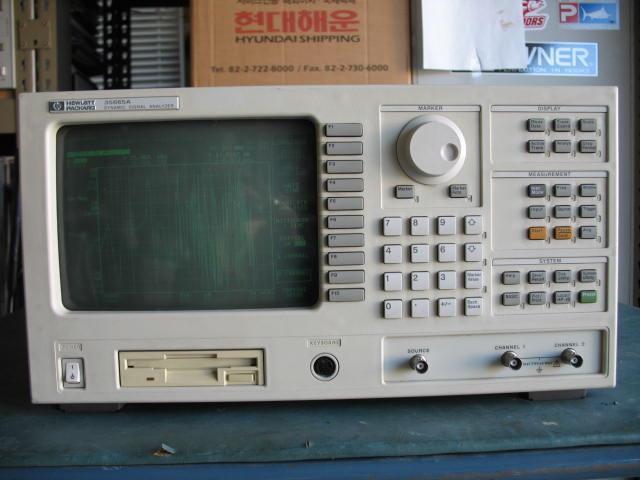 HP Agilent 35665A DYNAMIC SIGNAL ANALYZER