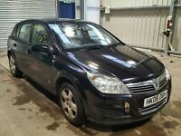 VAUXHALL ASTRA H 2004 ONWARDS MARK 5 BREAKING FOR SPARES TEL 07814971951 HAVE FEW IN STOCK