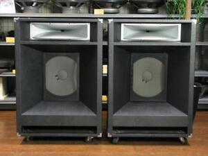 YAMAHA S4115 H PA SPEAKERS