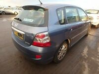 HONDA CIVIC WIPER ARM FOR SALE (BREAKING/SPARES)