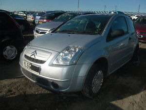 2005 CITROEN C2 DESIGN 1.4 SILVER - BREAKING - wheel nut
