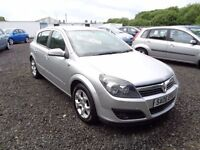 2006 VAUXHALL ASTRA 1.6 SXI 5 DOOR SILVER 93,000MILES SERVICE HISTORY MOT: 4/04/17 GOOD CONDITION