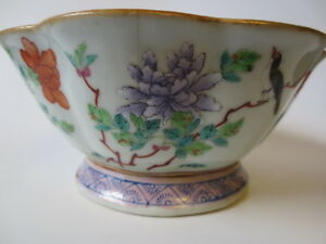 A Superb Chinese Famille Rose Porcelain Bowl - 19th Century