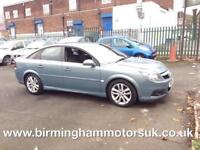 2005 (55 Reg) Vauxhall Vectra 1.8i 16v SRi 5DR Hatchback GREY + LOW MILES