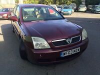 2003 Vauxhall Vectra, starts and drives well, MOT until July 2017, 72,000 miles, car located in Grav
