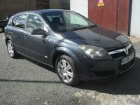 Vauxhall/Opel Astra 1.4i 16v 2006MY Active ONLY 48375 Mls 9 Service Stamps