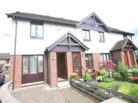 2 bedroom house in Charlotte Close, Dundee,