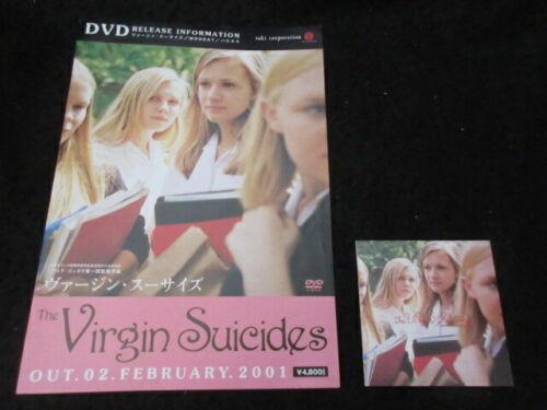 Film Virgin Suicides Japan Promo Flyer for DVD w Booklet Sophia Coppola Air C86