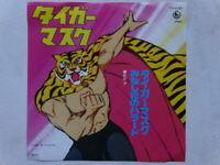 Sigle cartoni animati cd musicali in vendita a roma kijiji