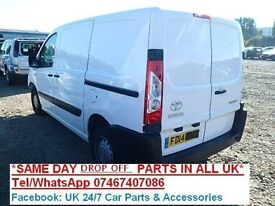 2012 any parts FIAT SCUDO DISPATCH PROACE EXPERT scuttle panel mechanism door knob cluster turbo