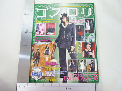 Goth Loli 8 W Pattern Sewing Book Gothic Lolita Japan Craft Art