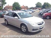 2006 06 Vauxhall Vectra 1.8I 16V VVT EXCLUSIV 5DR Hatchback SILVER + LOW MILES