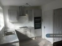1 bedroom house in Cardiff, Cardiff, CF15 (1 bed) (#1006136)