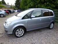 Vauxhall Meriva Active 1.6, 5 Door TRADE IN / PART EXCHANGE TO CLEAR, Long MOT, Drives Well