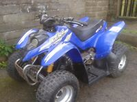 for sale aeon mini kolt childs off road quad... comes with another identical quad for spares.