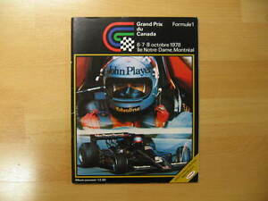 Collection Villeneuve formule un programme grand prix du Canada