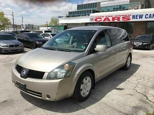 2004 Nissan Quest S - DVD